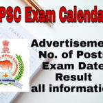 GPSC Calendar 2020 Pdf Download 2021