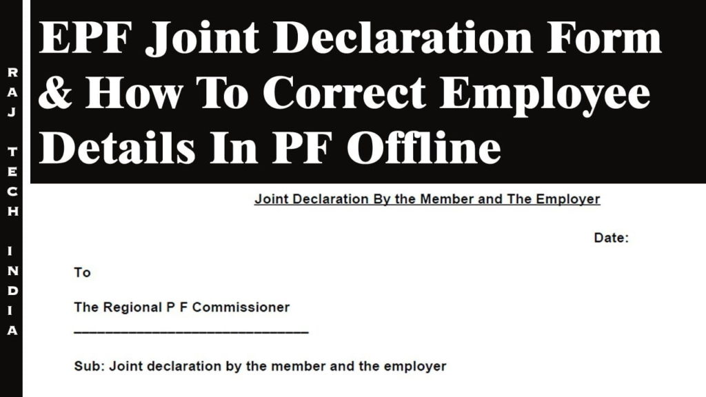 Epf Joint Declaration Form Pdf Download 2019 - 2020