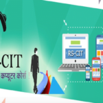 RSCIT Exam Paper Pdf Download 2020