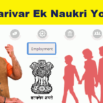 Ek Parivar Ek Naukri Yojana 2019 Online Application Form: Government Job for an Unemployed Family