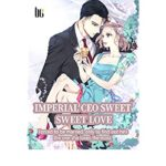 Imperial CEO Sweet Sweet Love Download Free PDF- Online Read - Romance Novel