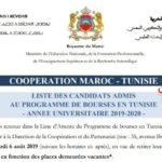 Tawjih 2020 Tunisie: Hygienic & Social Distancing Measures in Tunisia's Educational Institutes
