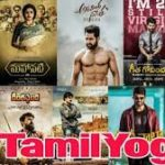 Penguin Tamilyogi - Download Illegal Tamil Hd Movies - Movie News
